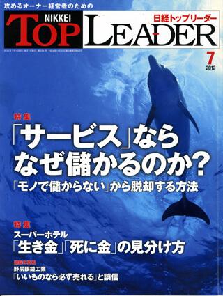 topleader1
